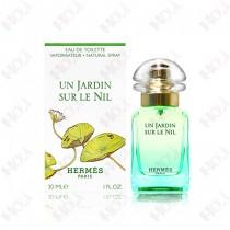 100-2485 Hermes Un Jardin Sur le Nil 愛馬仕尼羅河花園中性淡香水 30ml