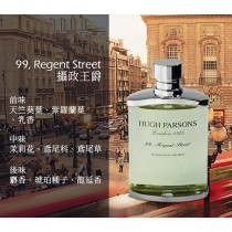30032-99 Hugh Parsons  99 Regent Street 攝政王爵男性淡香精 100ml