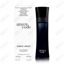 119-823【TESTER】Giorgio Armani Code 亞曼尼 黑色密碼男性淡香水 75ml ~ 環保式外盒,有蓋子