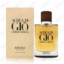 119-1103 Giorgio Armani Acqua Di Gio Absolu 亞曼尼極致寄情水男性淡香精 75ml