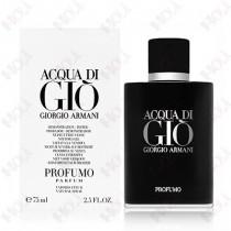 119-1226【TESTER包裝】Giorgio Armani 亞曼尼 黑夜寄情水男性淡香水 75ml ~ 環保式外盒,有蓋子