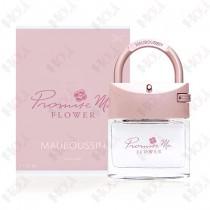 285-795 Mauboussin Promise Me Flower 夢寶星承諾花語女性淡香水 40ml