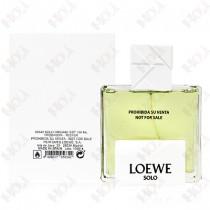 358-264【TESTER包裝】LOEWE SOLO 羅威 摺紙男性淡香水100ml ~ 環保式外盒、有蓋子