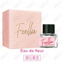498-56 Foellie 愛戀羞羞 私密處香氛 / 甜心教主 5ml
