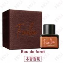 498-70 Foellie 愛戀羞羞 私密處香氛 / 木香 5ml
