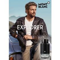 313-599 Mont Blanc Explorer 萬寶龍 探尋旅者男性淡香精 100ml  送~隨機試用針管香水
